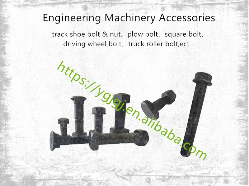Mining Engineering Machinery Accessories